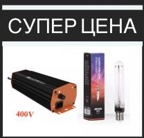 Комплект освещения ДНАТ GIB Lighting Flower Spectre XTreme Output 600W/400V и ЭПРА GIB NXE 600W / 400V