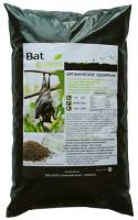 Bat Guano Гуано летучих мышей